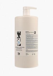 Кондиционер для волос Sim Sensitive увлажняющий серии Forme FORME Moisturizing Shampoo 1500 мл