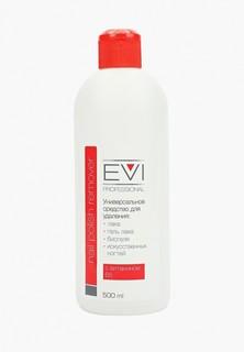 Средство для снятия лака EVI Professional Универсальное