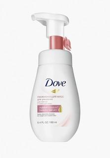 Мусс для умывания Dove ухаживающий, 160 мл