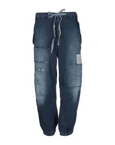 Джинсовые брюки-капри Fabio DI Nicola