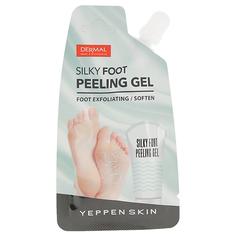 Пилинг-гель для ног DERMAL YEPPEN SKIN смягчающий 20 г