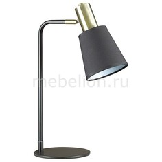 Настольная лампа офисная Marcus 3638/1T Lumion