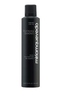 Успокаивающий бриллиантовый сухой шампунь-люкс, 300 ml Miriamquevedo