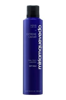 Лак для волос легкой фиксации с экстрактом черной икры, 300 ml Miriamquevedo