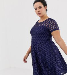 Короткое приталенное платье из кружева Yumi Plus - Темно-синий