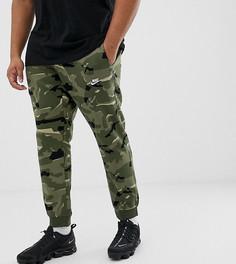Зеленые джоггеры с камуфляжным принтом Nike Plus Club AJ2111-325 - Зеленый