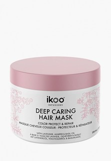 Маска для волос ikoo infusions Deep Caring Mask Color Protect & Repair глубокое восстановление/ Защита цвета и восстановление 200 мл