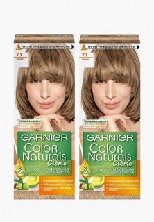 """Краска для волос Garnier """"Color Naturals"""", оттенок 7.1, Ольха, 2 шт"""