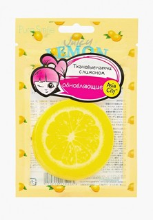 Патчи для глаз Pure Smile обновляющие кожу, с лимоном, 10 шт
