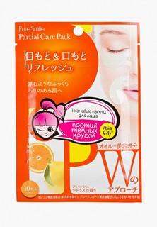 Патчи для лица Pure Smile Цитрусовые фрукты, 10 шт