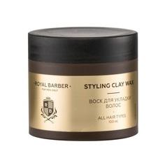 ROYAL BARBER Воск для укладки волос