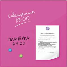 Доска магнитно-маркерная стеклянная BRAUBERG розовая, 45х45, 3 магнита, 236742