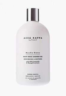 "Гель для душа Acca Kappa ""Белый Мускус"" 500 МЛ"