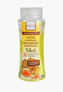 Средство для снятия макияжа Bione Cosmetics Двухфазная Мед + Q 10, 255 мл.