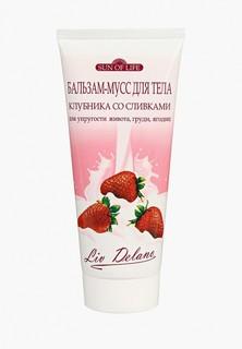 Лосьон для тела Liv Delano «Клубника со сливками», для упругости груди, живота, ягодиц, 200 г