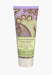 Крем для рук Liv Delano регенерирующий для ухода за сухой кожей рук, ногтями и кутикулой, 75 г