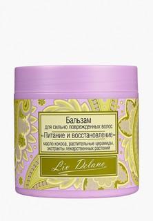 """Бальзам для волос Liv Delano """"Питание и восстановление"""", для сильно поврежденных волос, 350г"""