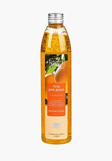 Гель для душа Organic Spa Апельсин и бергамот Энергия и тонус, 320 мл