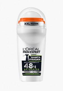 """Дезодорант LOreal Paris LOreal Men Expert, роликовый антиперспирант для тела """"Защита рубашки"""", 50 мл"""