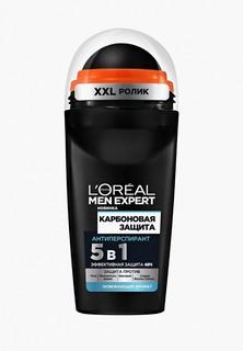 """Дезодорант LOreal Paris LOreal Men Expert, роликовый антиперспирант для тела """"Карбоновая защита 5-в-1"""", 50 мл"""