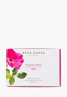 "Мыло Acca Kappa ""Роза"" 150 гр"
