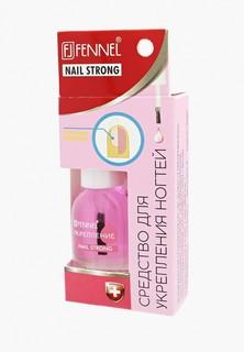 Средство для укрепления ногтей Fennel для укрепления ногтей, 6 гр