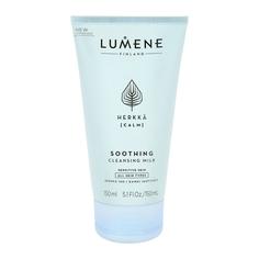 Молочко для умывания LUMENE HERKKA для всех типов чувствительной кожи 150 мл