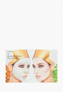 Маска для лица Double Dare Honey Milk Drop двухкомпонентный комплекс масок «МЁД И МОЛОКО»