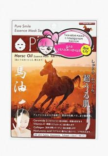 Маска для лица Pure Smile увлажняющая с лошадиным маслом 1 шт