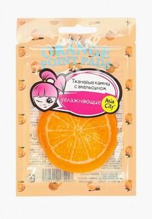 Патчи для глаз Pure Smile увлажняющие кожу с апельсином 10 шт