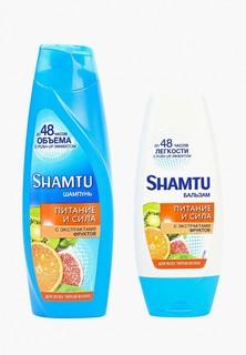 Набор для ухода за волосами Schauma Питание и сила Экстракт фруктов в косметичке: Шампунь 360 мл,Бальзам 200 мл