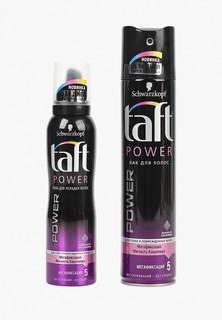 Набор для ухода за волосами Taft Power Нежность Кашемира для сухих и поврежденных волос в косметичке: Лак для волос 225 мл мегафикс., Пена для укладки Power 150м мегафикс.