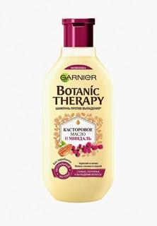 Шампунь Garnier Botanic Therapy Касторовое масло и миндаль для ослабленных волос, склонных к выпаданию 250 мл