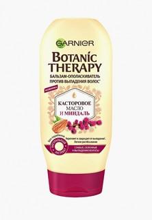 Бальзам для волос Garnier Botanic Therapy Касторовое масло и миндаль для ослабленных, склонных к выпаданию 200 мл