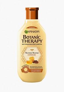 Шампунь Garnier Botanic Therapy Прополис и маточное молоко для очень поврежденных и секущихся волос, 400 мл