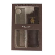 ROYAL BARBER Мужская расческа с чехлом Royal Barber для волос
