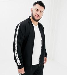 Спортивная куртка с полосками по бокам Only & Sons - Черный