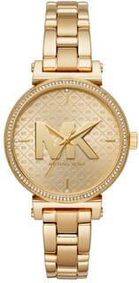 Наручные часы Michael Kors Sofie MK4334