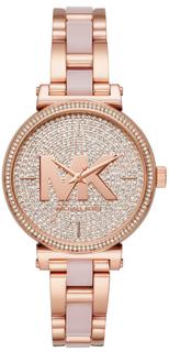 Наручные часы Michael Kors Sofie MK4336