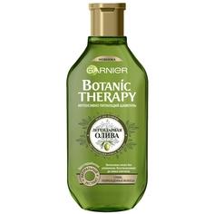 """GARNIER Botanic Therapy Шампунь """"Легендарная олива"""" для сухих, поврежденных волос"""