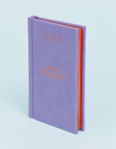 Книга Sound Advice Allsorted - Мульти