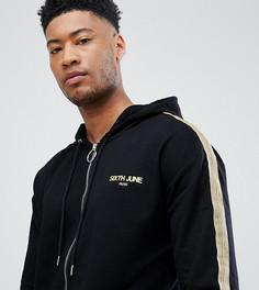 Черная спортивная куртка с золотистыми полосками по бокам Sixth June эксклюзивно для ASOS - Черный