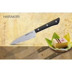 Нож овощной Samura Harakiri 9.9 см SHR-0011B