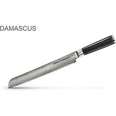 Нож для хлеба Samura Damascus (SD-0055/16)