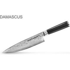 Нож шеф Samura Damascus (SD-0085/16)