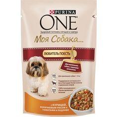 Паучи Purina One Моя собака любитель поесть с курицей, коричневым рисом и томатами в подливе для собак с хорошим аппетитом 100г (12263865)