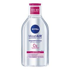 Мицеллярная вода NIVEA 3 в 1 для сухой и чувствительной кожи 400 мл
