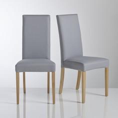 Комплект из 2 стульев со снимаемым чехлом Inqaluit La Redoute Interieurs