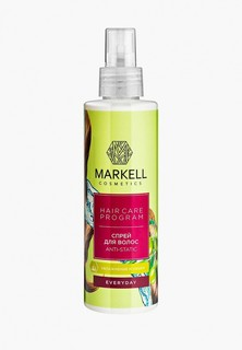 Спрей для волос Markell EVERYDAY ANTI-STATIC EVERYDAY ANTI-STATIC