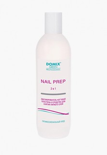 Обезжириватель для ногтей Domix и средство для снятия липкого слоя 2 в 1 . NAIL PREP